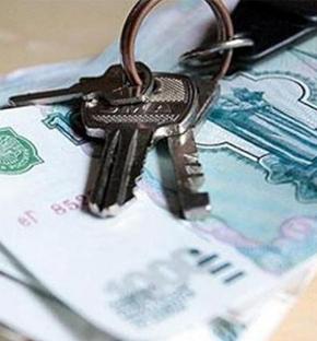 Аренда жилья в Новосибирске от компании Городской центр аренды